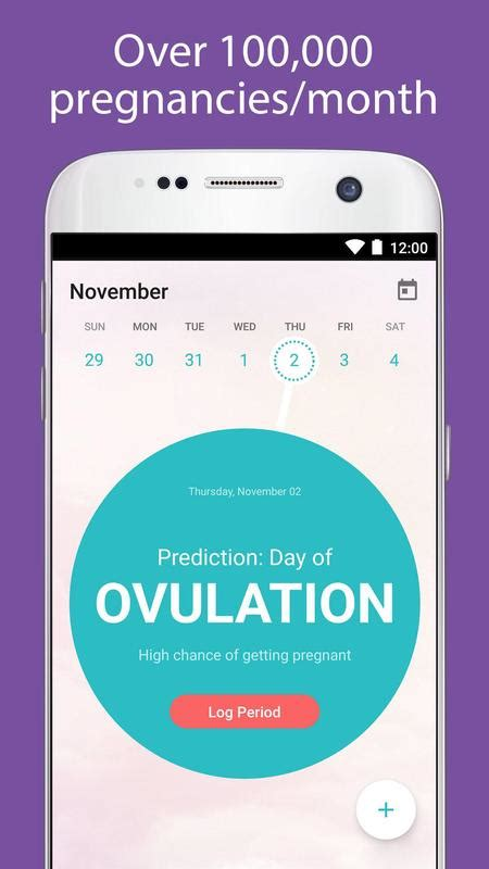 Flo for Android - APK Download